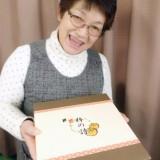 干柿『柿の詩(うた)』パッケージが新しくなりました!